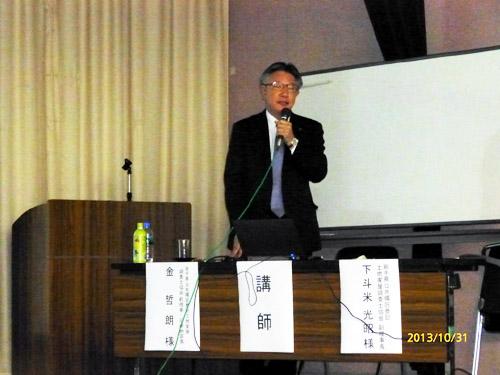 岩手県公共嘱託登記土地家屋調査士協会副理事長・県北地区長下斗米光昭先生