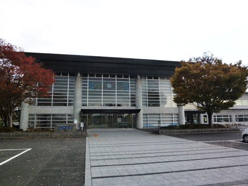 波佐見町総合文化会館